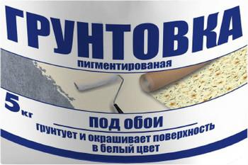 Под светлые обои поверхность правильно будет обработать белой грунтовкой.