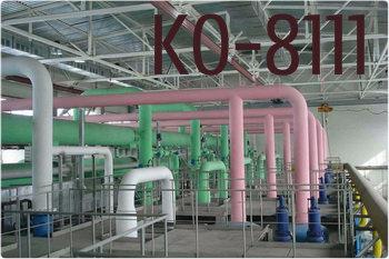 КО-8111 выдерживает температуру до +600°С.