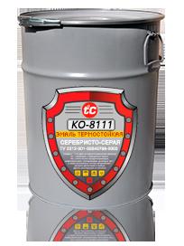 Термостойкая эмаль Термика КО-8111.