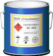 Фасовка в вёдрах грунта от завода СпецЭмаль.