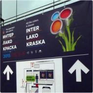 Выставка Интерлакокраска-2015 в Экспоцентре.