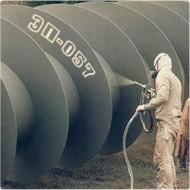 Технические характеристики защитного эпоксидного грунта с цинком ЭП-057.