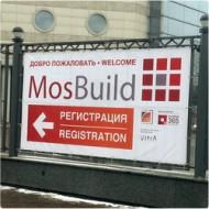 MosBuild 2015.